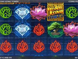 Hong Kong Tower Screenshot