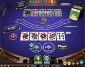 Unibet Casino screenshot5